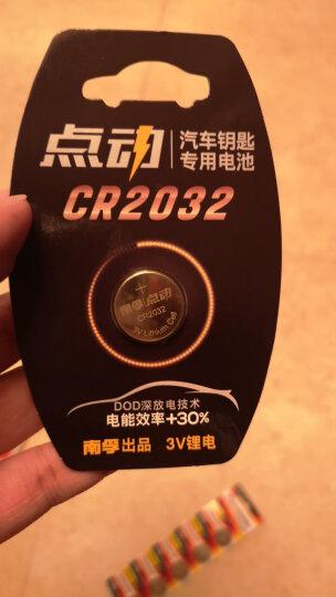 南孚(NANFU)A10/PR536 纽扣电池锌空电池6粒装 适用于助听器 晒单图