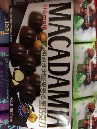 明治(Meiji)澳洲坚果夹心黑巧克力 58g 晒单图
