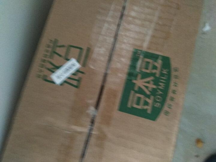 【买二送一】豆本豆达利园多口味豆奶250ml*24盒大豆即饮早餐奶豆浆植物蛋白饮料零食礼包饮料 原味24盒装 晒单图
