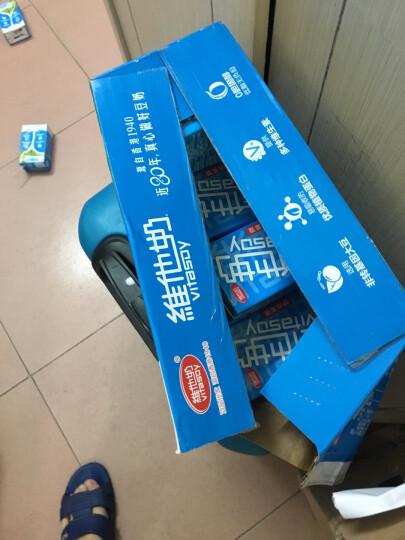 维他奶 原味低糖豆奶植物蛋白饮料250ml*16盒 整箱装 晒单图