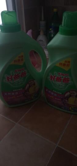 立白 内衣专用除菌皂肥皂家庭特惠装(101g*4块)  温和不伤手 洁净薰香 晒单图