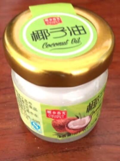 春光 官方旗舰店 食品 海南特产 椰子油 天然新鲜初榨椰子油30ml 可食用 晒单图