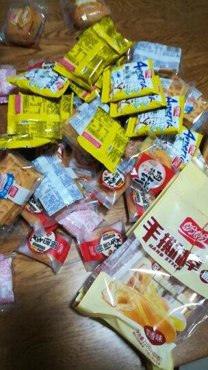 【神券199减120】 梅尼耶软华夫饼 面包蛋糕零食品点心 早餐下午茶 840g礼盒装 晒单图