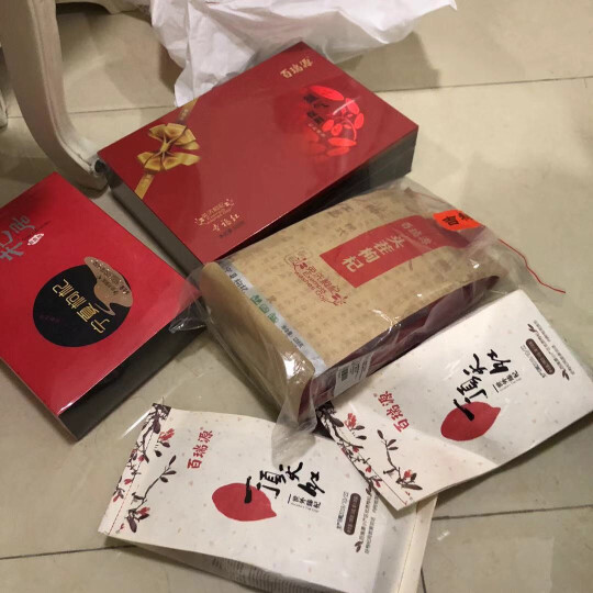 百瑞源 宁夏特产 免洗特级 中宁枸杞子 团购礼品 春节年货礼盒420g 晒单图