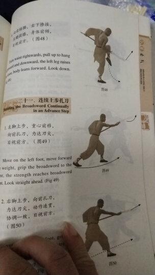 少林朴刀(VCD+书) 晒单图