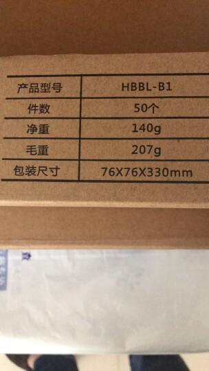忠臣(loyola)烘焙模具烤箱伴侣蛋糕套组(共50个)HBBL-B1 晒单图