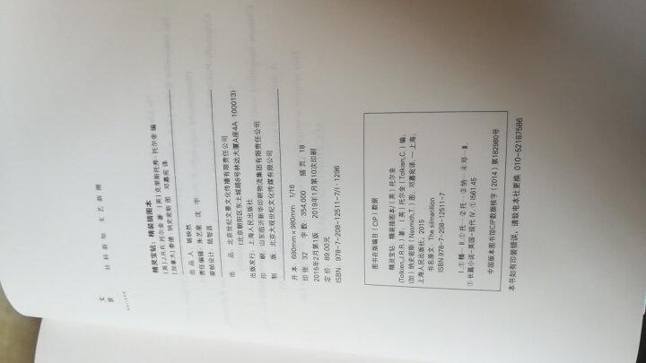 努门诺尔与中洲之未完的传说 晒单图