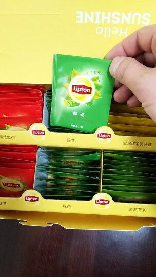 立顿 Lipton 年货袋泡茶包 五种口味缤纷装礼盒125包245g 茶叶 新老包装随机发货 晒单图