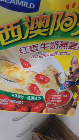 西麦 西澳阳光 谷物早餐 即食 红枣牛奶燕麦片560g(28g*20小袋) 晒单图