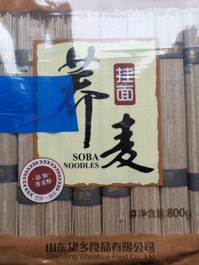 丘比沙拉汁沙拉酱焙煎芝麻口味日式油醋汁1.5L调味品芝麻酱拌蔬菜沙拉水果拌面烤肉火锅蘸料 丘比 沙拉汁 培煎芝麻口味 1.5L 晒单图