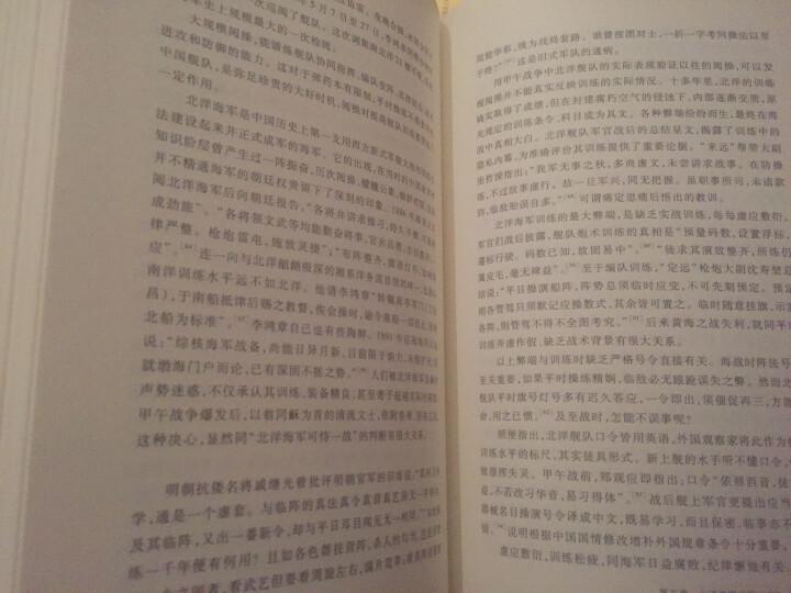 英文经典:莫泊桑中短篇小说选(英文原版) 晒单图