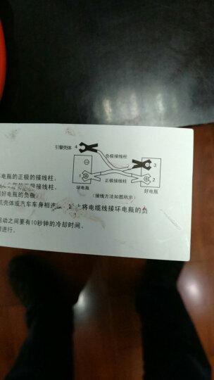 沿途汽车电瓶线搭火线 过江龙电池夹子搭电线鳄鱼夹连接线打火线 4米电流保护不漏电+正反提示灯+隔车借电 晒单图