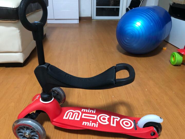 【小童款】瑞士micro迈古米高儿童滑板车三合一可拆卸可调节高度小号儿童学步工具带座椅O杆 橘色 晒单图