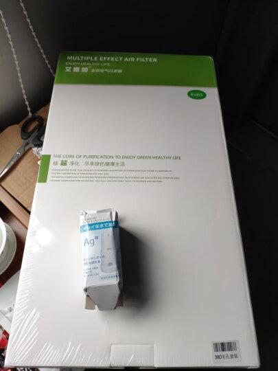 艾德加适配夏普空气净化器过滤网套装380全套滤芯适用KC-W380SW-W/KC-WB6-W/BD60 晒单图