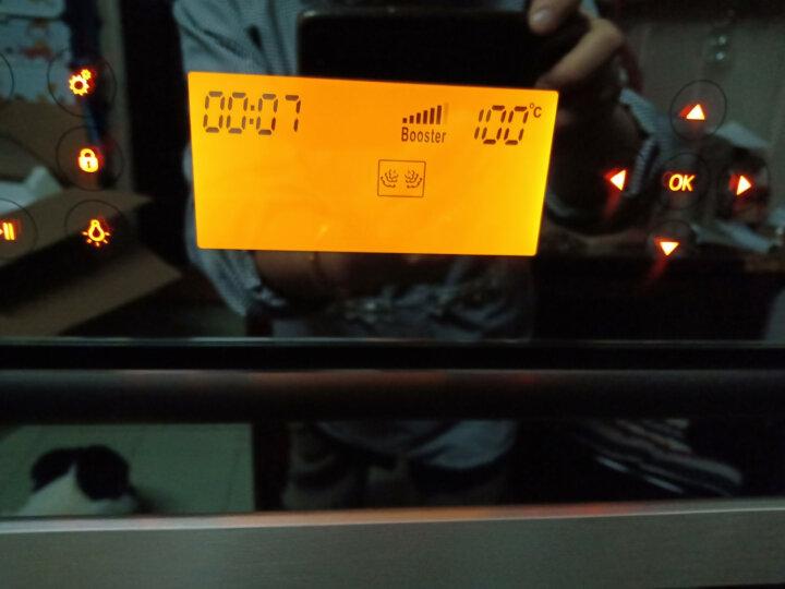 沃贝斯 德国 R03A蒸烤箱嵌入式蒸烤一体机 镶嵌式内嵌式家用保温蒸汽烤箱电蒸炉烤炉 不含保温箱 晒单图