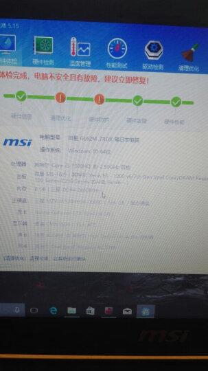 微星(msi)GS63 15.6英寸轻薄游戏本笔记本电脑(i7-7700HQ 8G 1T+128G SSD GTX1050 2G 赛睿多彩 Killer  黑) 晒单图