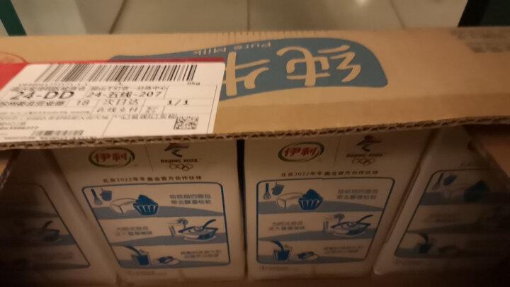 伊利 全脂 纯牛奶 1L×12盒/箱 烘焙奶茶蛋糕饼干 可做酸奶 2月产 晒单图