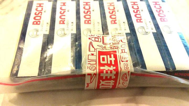 博世(BOSCH)双铱金火花塞YR6SII330X六支装(本田雅阁/CR-V/奥德赛/思域/思铂睿/艾力绅/歌诗图) 晒单图