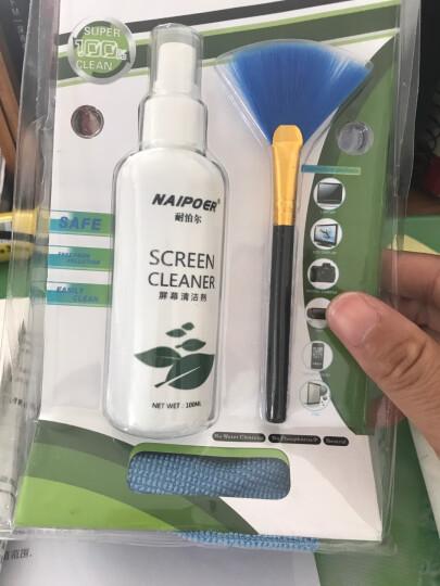 耐泊尔 NAIPOER N-Q1多功能清洁套装适用于清洁电脑、电视机、手机等屏幕、清洁移动硬盘、键盘、鼠标等 晒单图