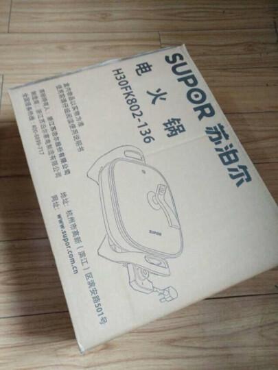 苏泊尔(SUPOR) 电火锅家用6L大容量 韩式多功能电热锅 多用途火锅不沾电炒锅 晒单图