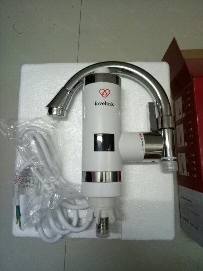 热恋(lovelink)电热水龙头 漏电保护插头 热水器电热水龙头配件 漏保插头10A 晒单图