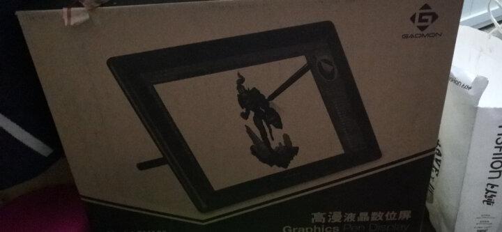 高漫 GM185 数位屏手绘屏手写屏绘画屏绘图屏电脑手绘板液晶数位板 晒单图
