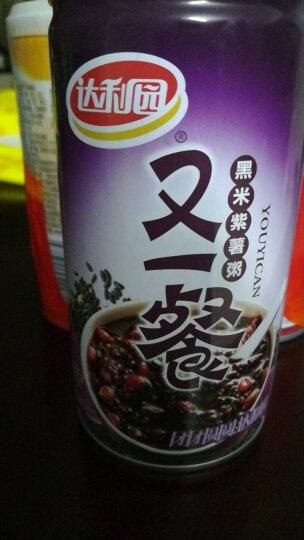 【沃尔玛】达利园 营养粥 休闲零食早餐 黑米紫薯粥 1.44kg(360g*4) 晒单图