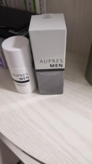 欧珀莱(AUPRES) 俊士系列旅行套装(磨砂洁面膏50g+凝乳65ml) 晒单图