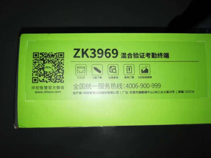 ZKTeco/熵基科技 ZK3969人脸识别考勤机面部指纹打卡机刷脸网络上班签到机门禁机BK100 zk3969 标配+专用U盘 晒单图