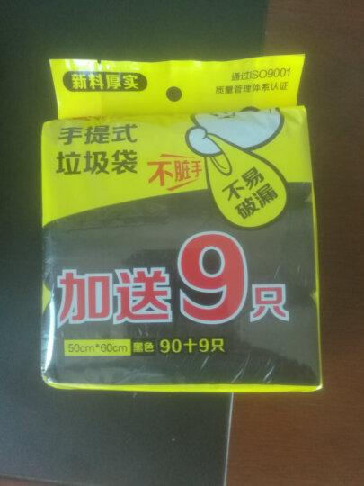 利得背心式手提垃圾袋加厚90+9只 50cm*60cm*3卷黑色 晒单图