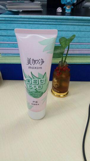美加净(MAXAM)保湿型 护手霜 75g(芦荟保湿锁水) 晒单图