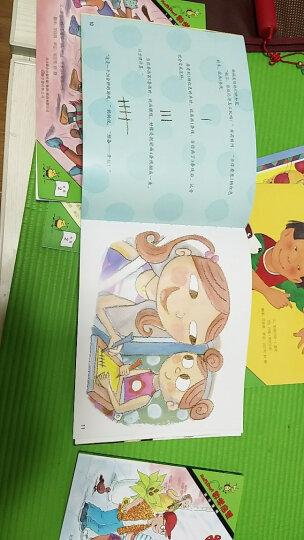 数学启蒙(阶段2)(套装共8册)(启发童书馆出品) 晒单图