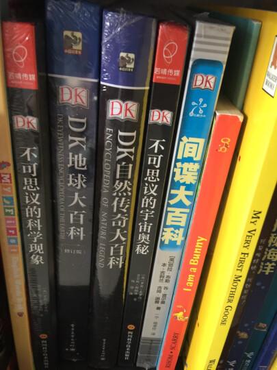 小猛犸童书:DK间谍大百科(精装) 晒单图