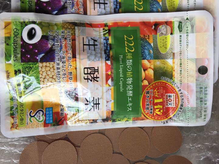 新谷酵素(shinyakoso) 酵素酵母生酵素果蔬水果酵素 新谷酵素 纳豆版 晒单图