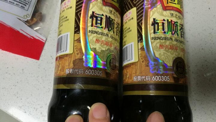 李锦记 焙煎芝麻沙拉汁 凉拌汁芝麻沙律酱 220g 晒单图