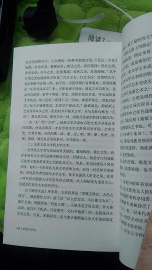 海外中国研究系列·大象的退却:一部中国环境史 晒单图
