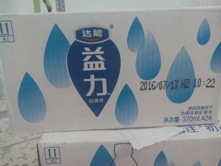 达能益力 饮用天然矿泉水 370ml*24瓶 整箱装 晒单图