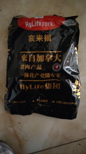 HYLIFE 加拿大进口猪大排片 500g/袋 天然谷饲 整肉原切 晒单图