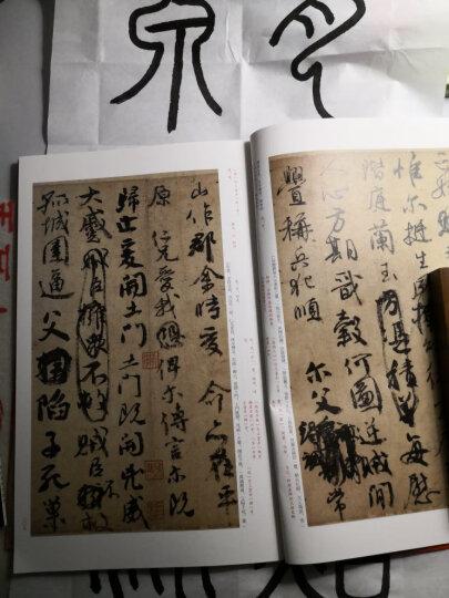 中国碑帖名品:颜真卿祭侄文稿.告伯父文稿.争座位帖 晒单图
