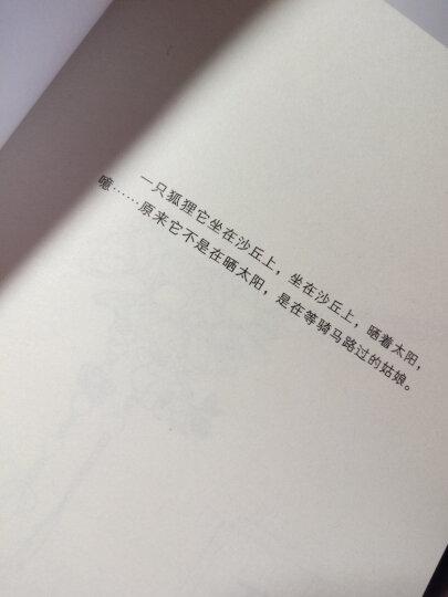 东宫(套装全二册)(典藏纪念版) 晒单图