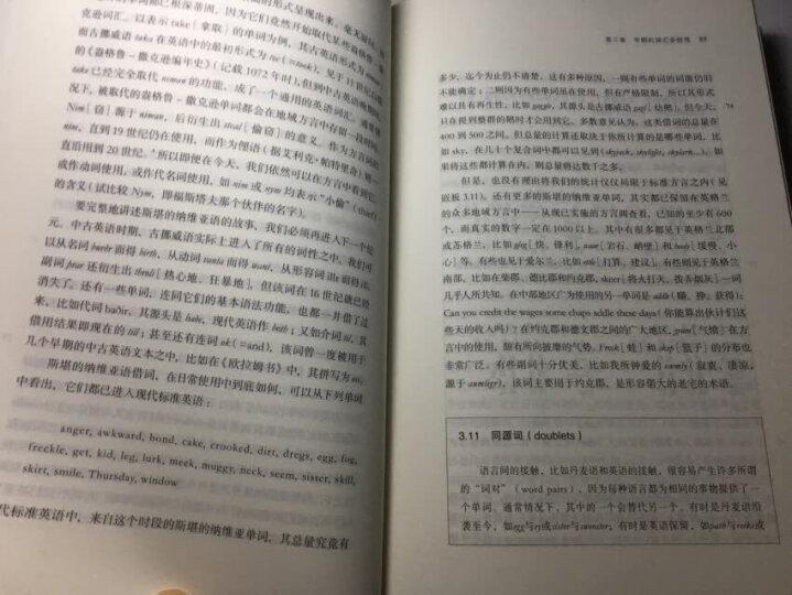 死亡约会/阿加莎·克里斯蒂经典侦探作品集(英文版 附光盘) 晒单图