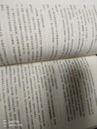 诺贝尔文学奖作品典藏书系:荒原狼 黑塞卷 晒单图