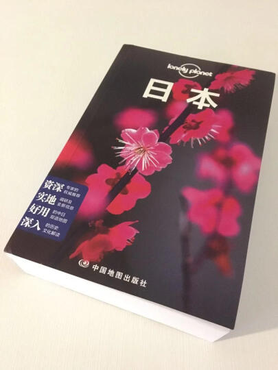2019年新版 孤独星球日本 lonely planet系列 旅游攻略 日本地图自由行旅游书 晒单图