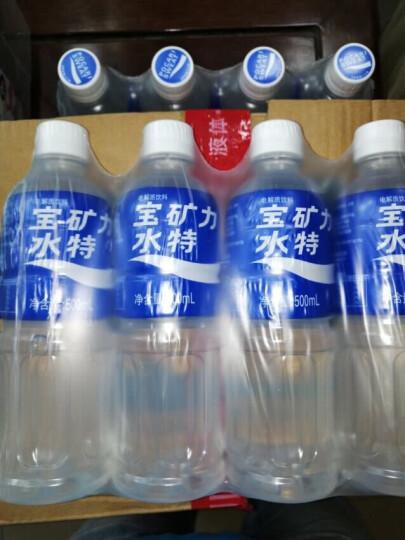 宝矿力水特 POCARI SWEAT 电解质运动型饮料 500ml*4瓶 塑膜联包 晒单图