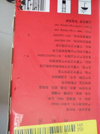 宁夏红 枸杞小酒 28度 150ml*24瓶 晒单图