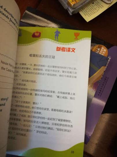 剑桥少儿英语同步分级阅读第三级(外研社英语分级阅读 点读版 附光盘) 晒单图