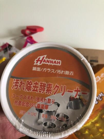 家の物语(KATEI STORY) 日本多功能去污膏不锈钢抛光去烧痕除锈膏厨具去污清洁膏 白色 晒单图