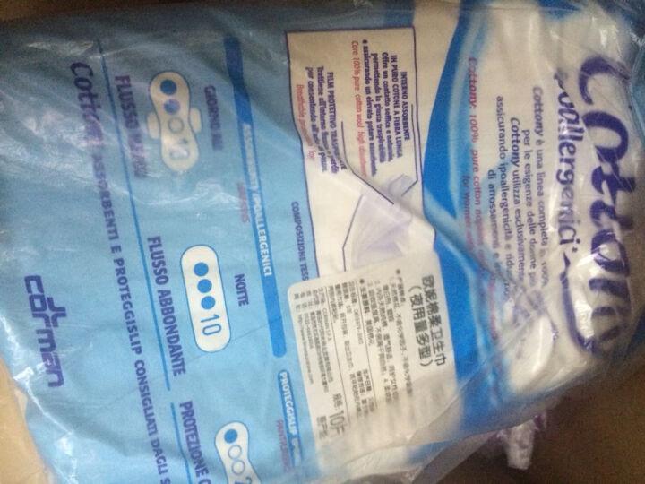 欧妮 COTTON原装进口纯棉卫生巾10片量多型量少通气柔软亲肤日用夜用天然卫生巾 棉柔夜用卫生巾290mm 晒单图