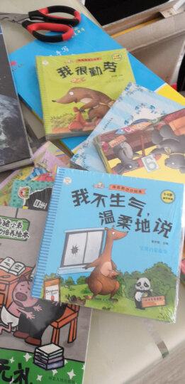 看里面低幼版 第1辑 3-6岁(套装共4册) 晒单图