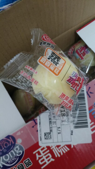 旺仔牛奶原味礼盒125ml*20+港荣蒸蛋糕 饼干蛋糕 整箱900g 晒单图